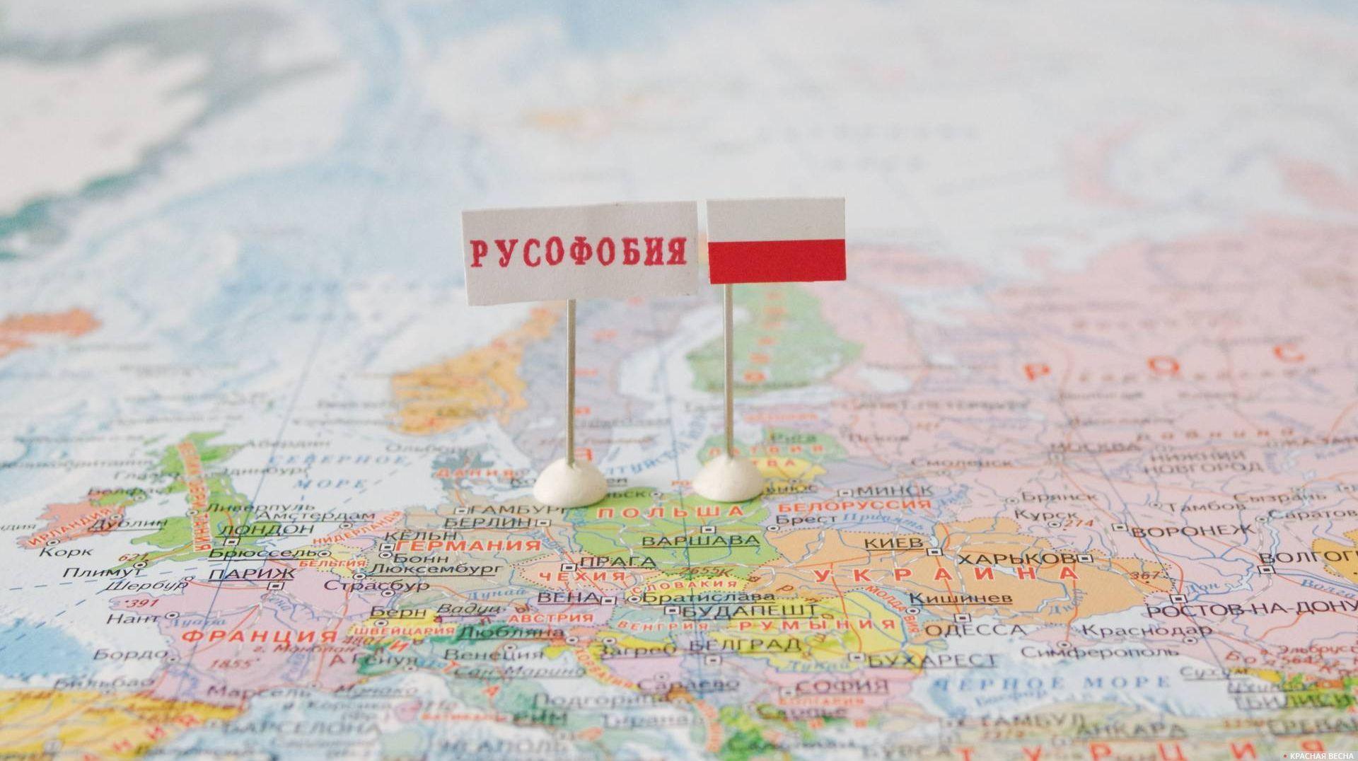 Русофобия. Польша