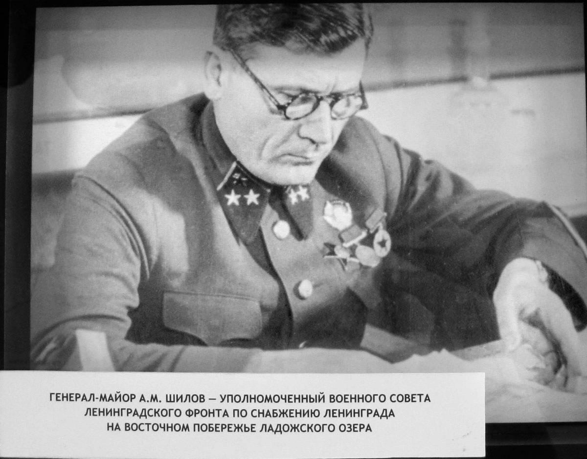 Фотография из филиала ЦВММ «Дорога жизни». Генерал-майор А.М.Шилов