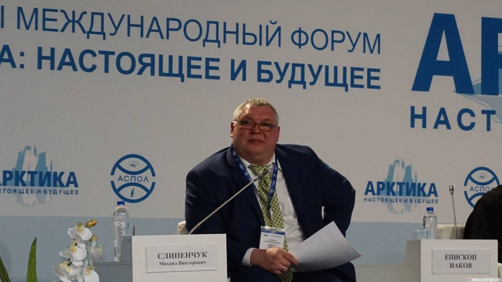 Михаил Слипенчук. Санкт-Петербург. 05.12.2018