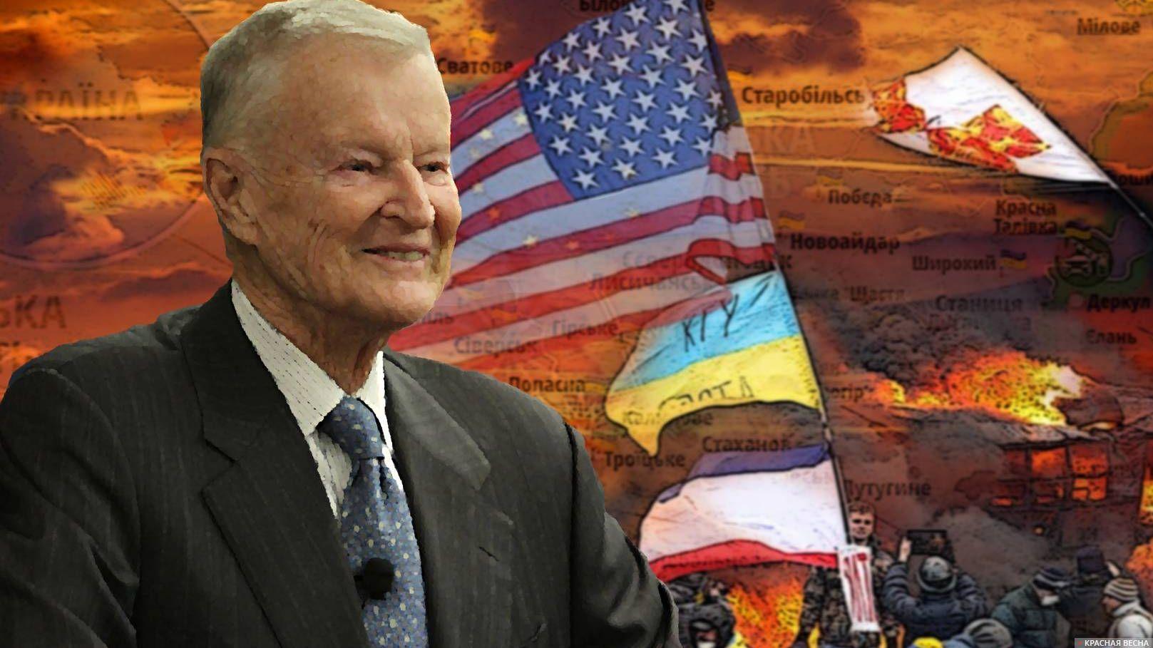 Америка и Украина