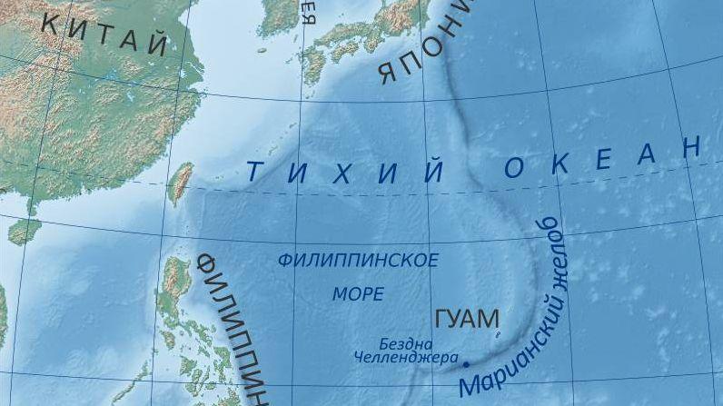 Марианские острова на карте