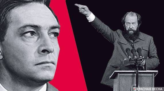 Штирлиц и Солженицын