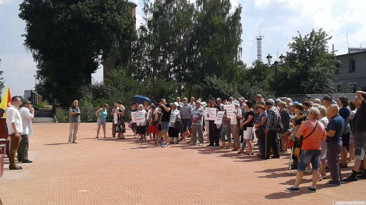 Общегородское собрание в Кимовске против пенсионной реформы