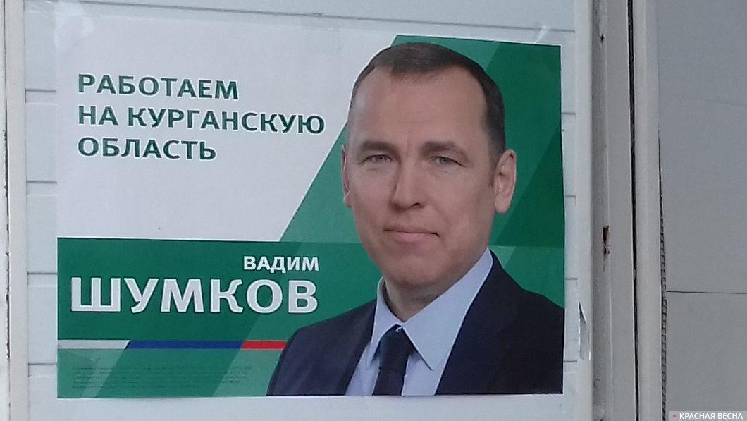 гей форум курган ул омская