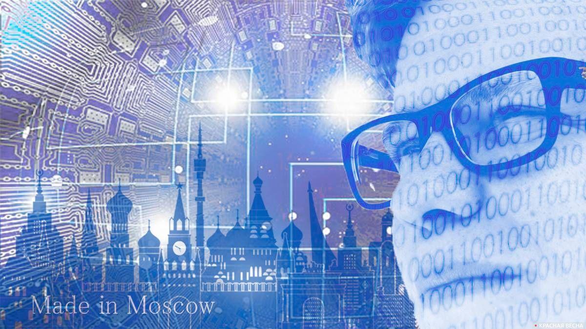 Создание в Москве IT- платформы