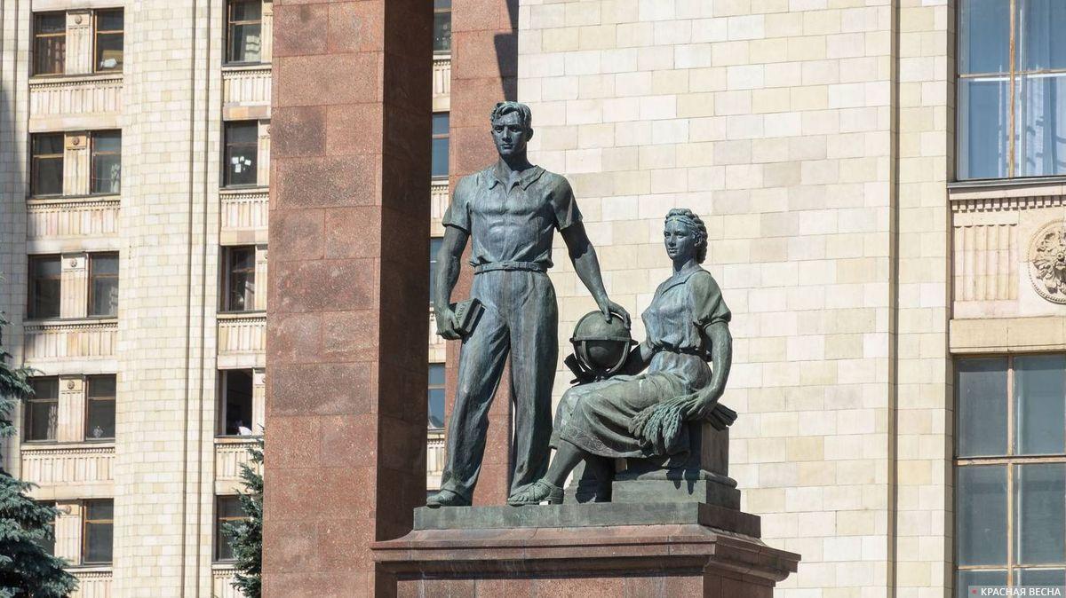 Скульптура «Молодежь в науке»,  Московский государственный университет
