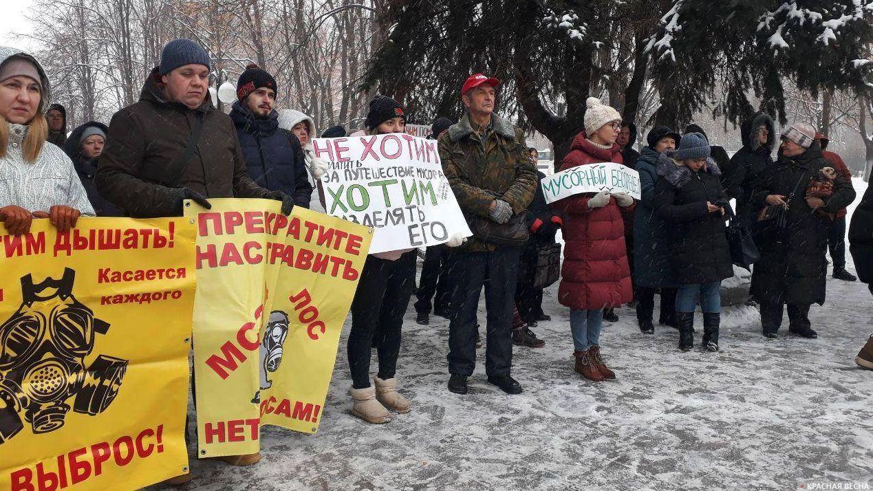 Экологический митинг в Люберцах