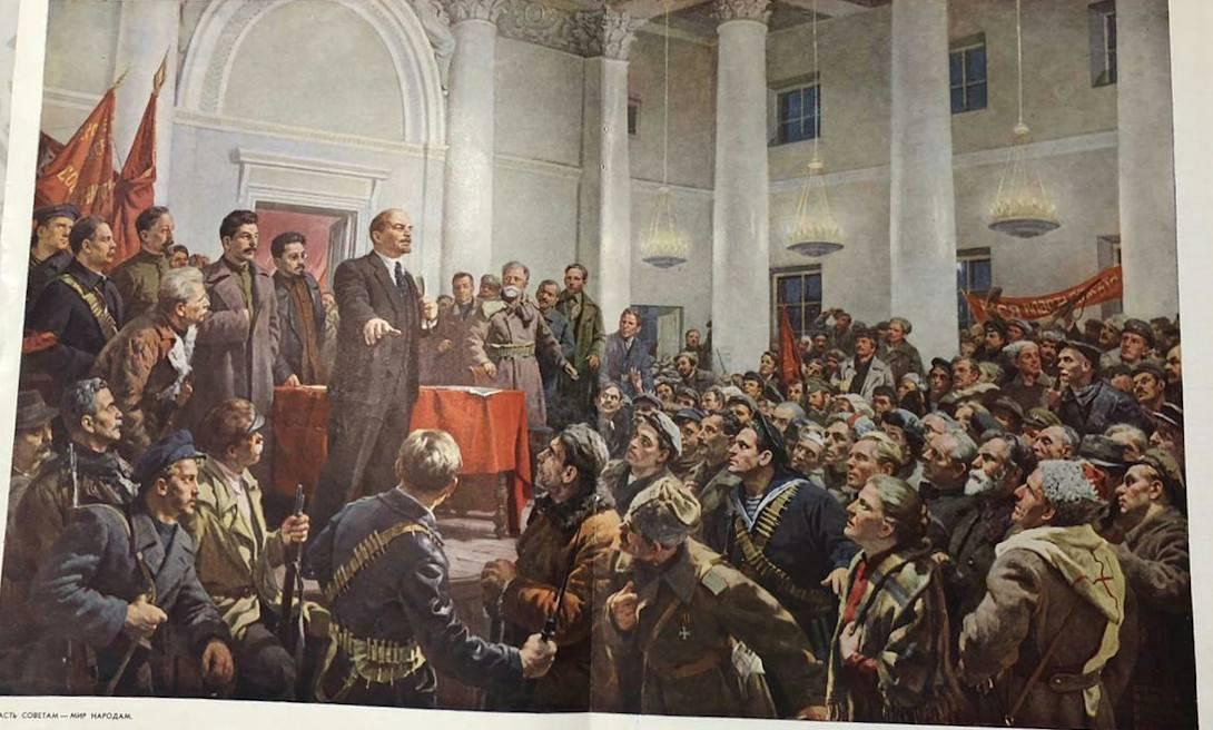 Иллюстрация для выставки в честь Великой Октябрьской Социалистической революции