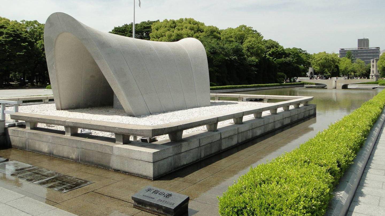 Парк Мира. Хиросима. Япония