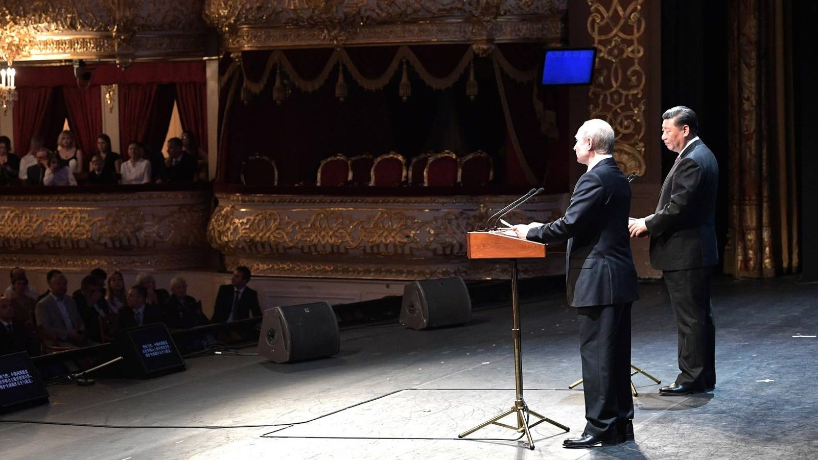 Владимир Путин и Си Цзиньпин в Большом театре