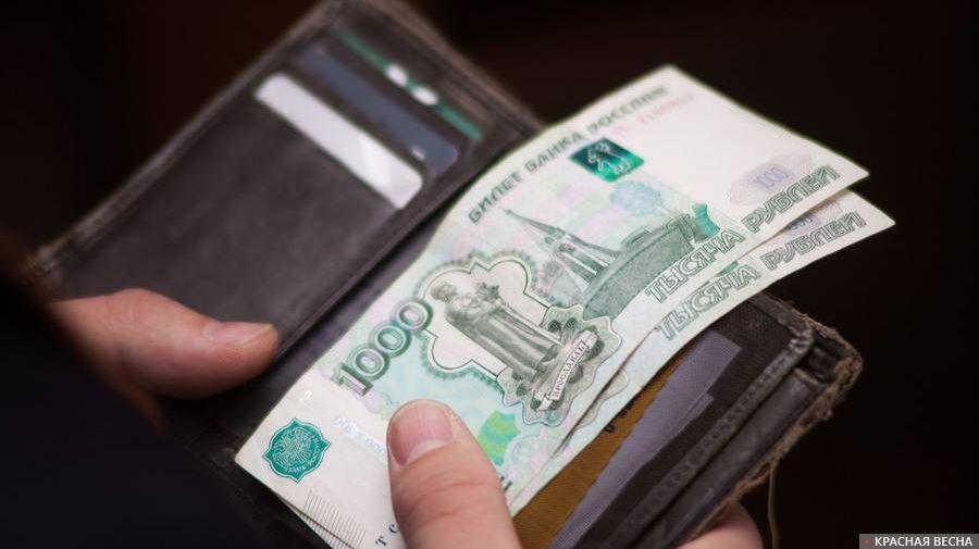 кредиты выдаваемые в национальной