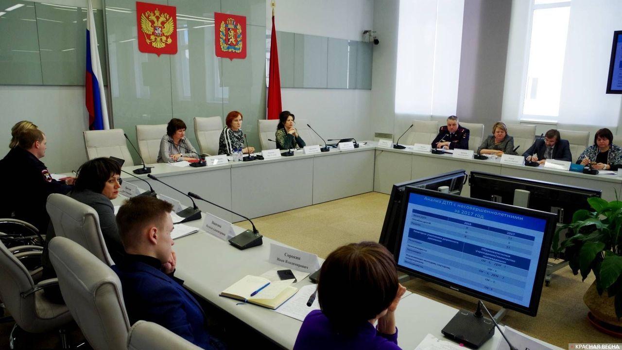 Заседание совета по правам ребенка в Красноярске