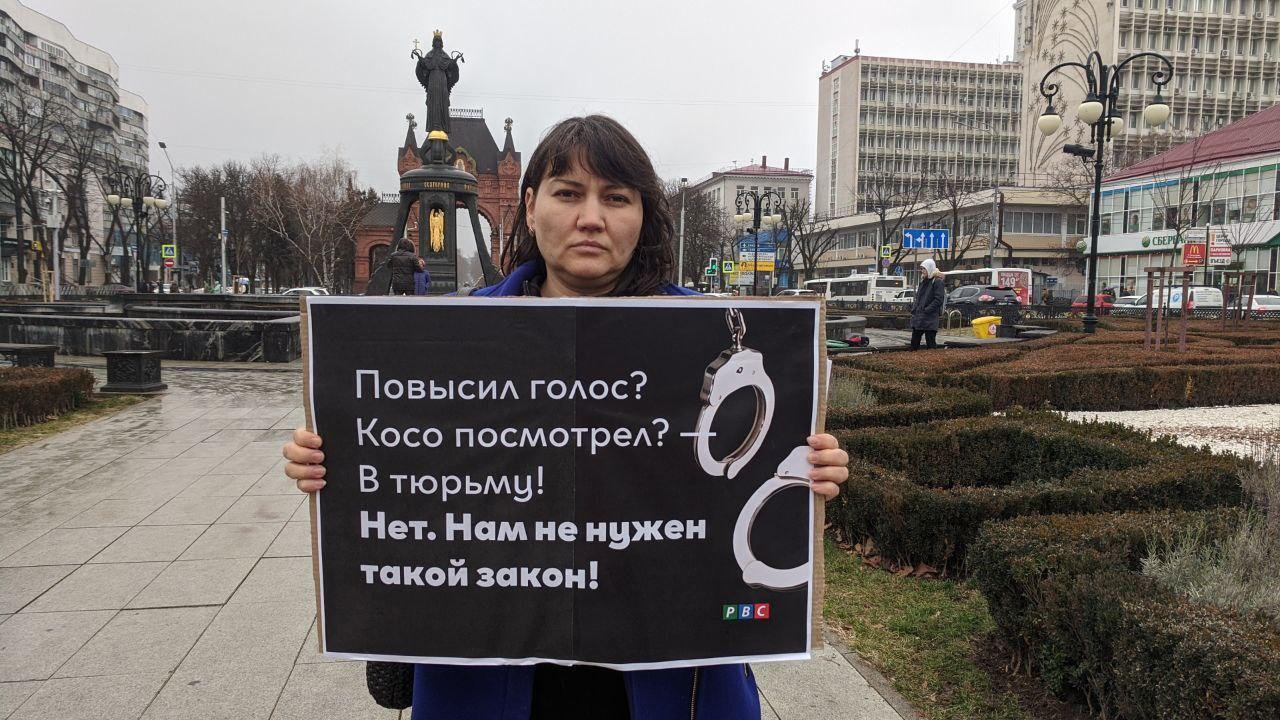 Одиночный пикет против закона «О профилактике семейно-бытового насилия в РФ»