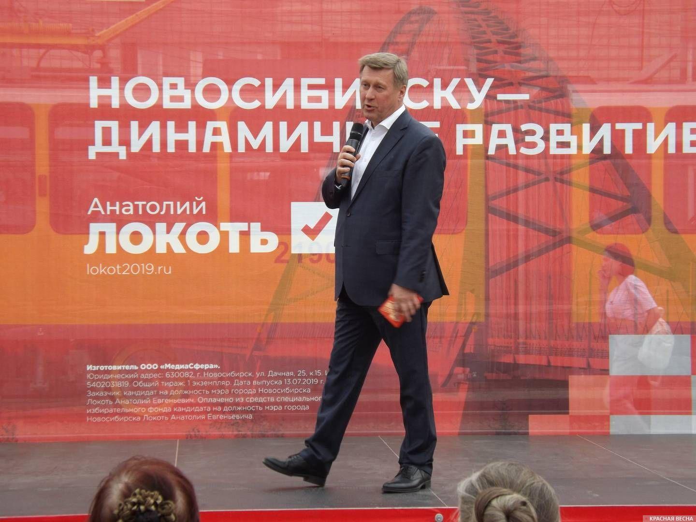 Анатолий Локоть, встреча с избирателями