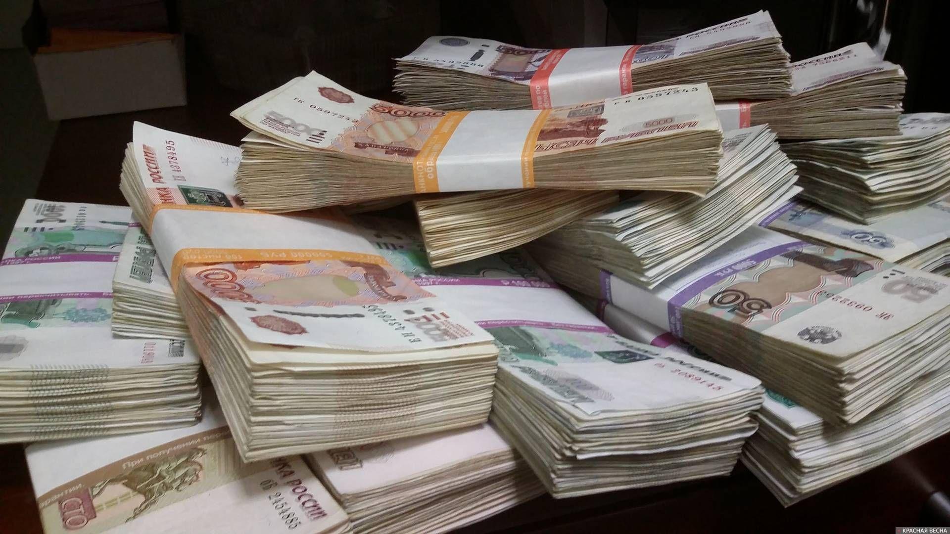Пачки денег. Рубли