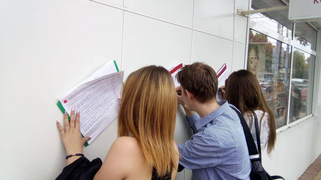 Сбор подписей против пенсионной реформы в Краснодаре. 11 сентября 2018 г.