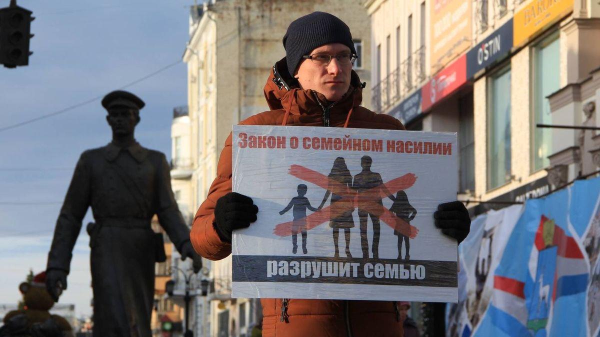 Пикет против закона о СБН. Самара