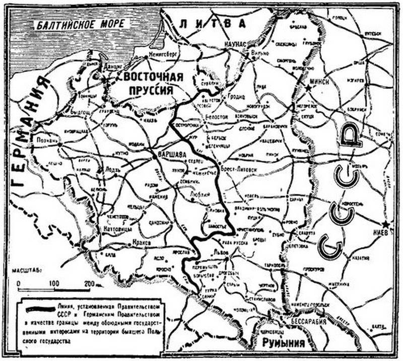 Карта, показывающая новую Советско-Германскую границу по дополнительному соглашению от 28 сентября 1939 года