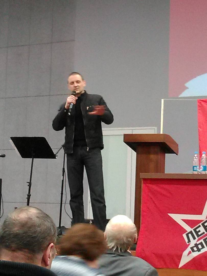 Выступление Сергея Удальцова