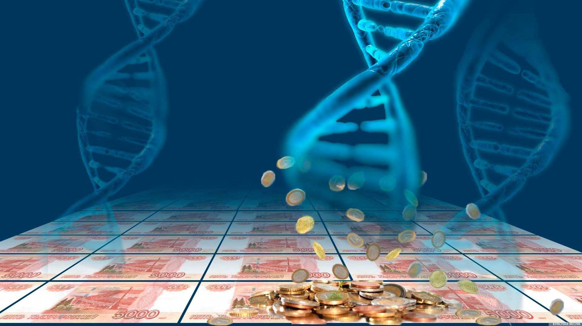 Финансирование медицины