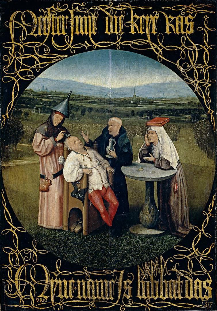 Иероним Босх. Операция глупости. 1475–1480