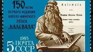 Почтовая марка 1985 г. Эпос