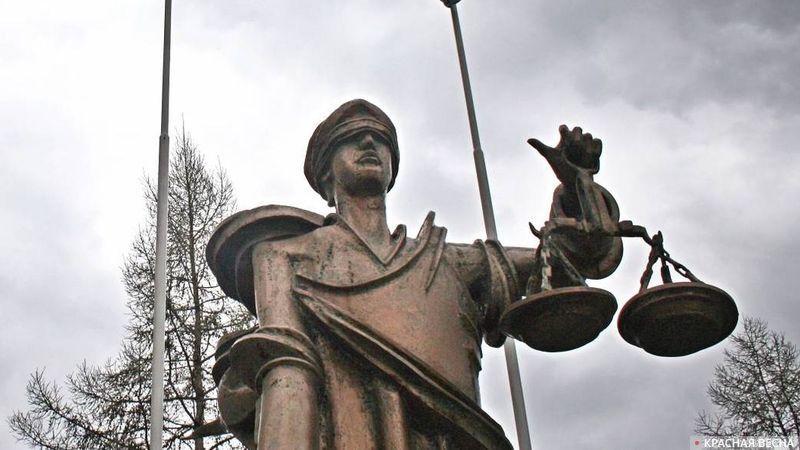 Статуя Фемиды, Омск