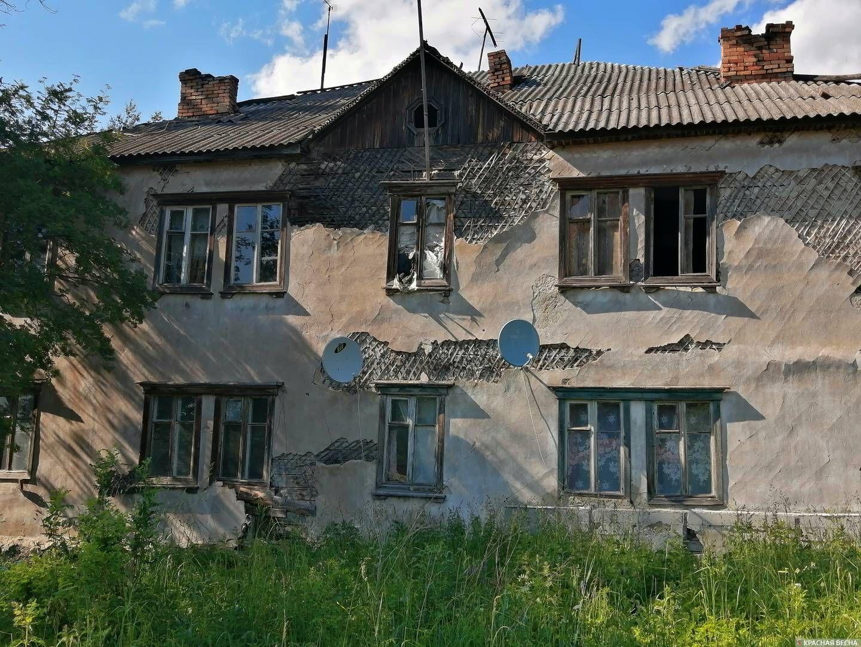 Дом №2 в поселке Никольский Кусинского района