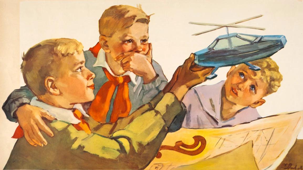 Советский плакат. Готовься к жизни трудовой – учись, изобретай и строй! (1961 год)