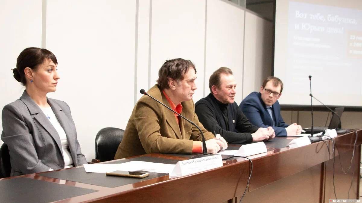 Конференция о последствиях пенсионной реформы. Екатеринбург