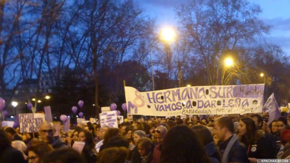 Демонстрация феминисток в Италии