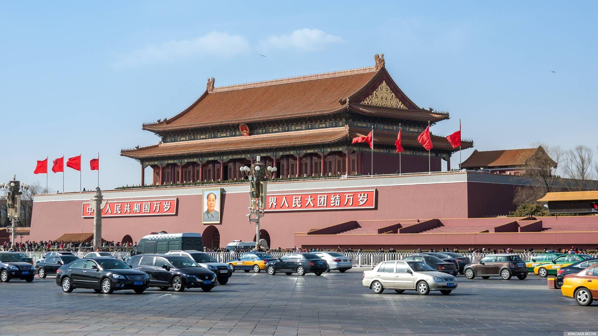 Врата Небесного Спокойствия (Тяньаньмэнь), Пекин, Китай.