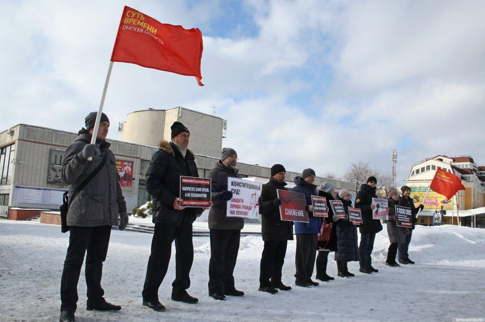 Пикет против пенсионной реформы в Омске. 03.03.2019