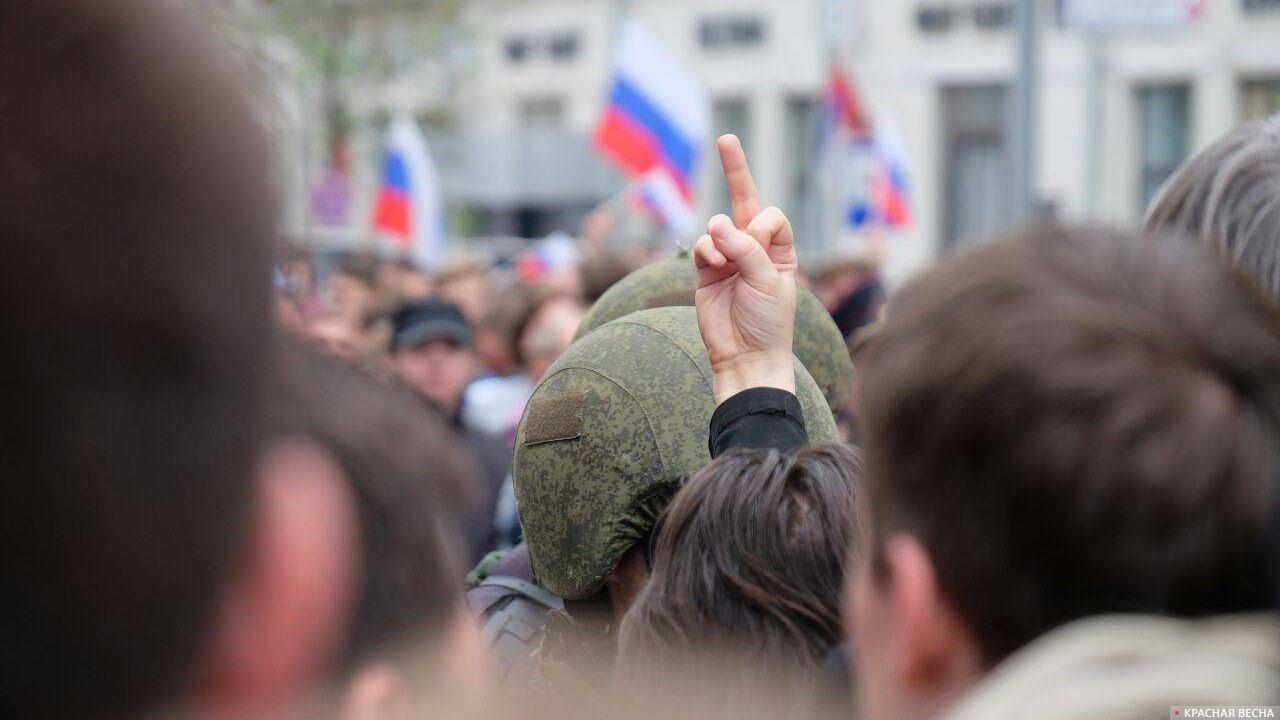 Провокации на шествии сторонников Навального