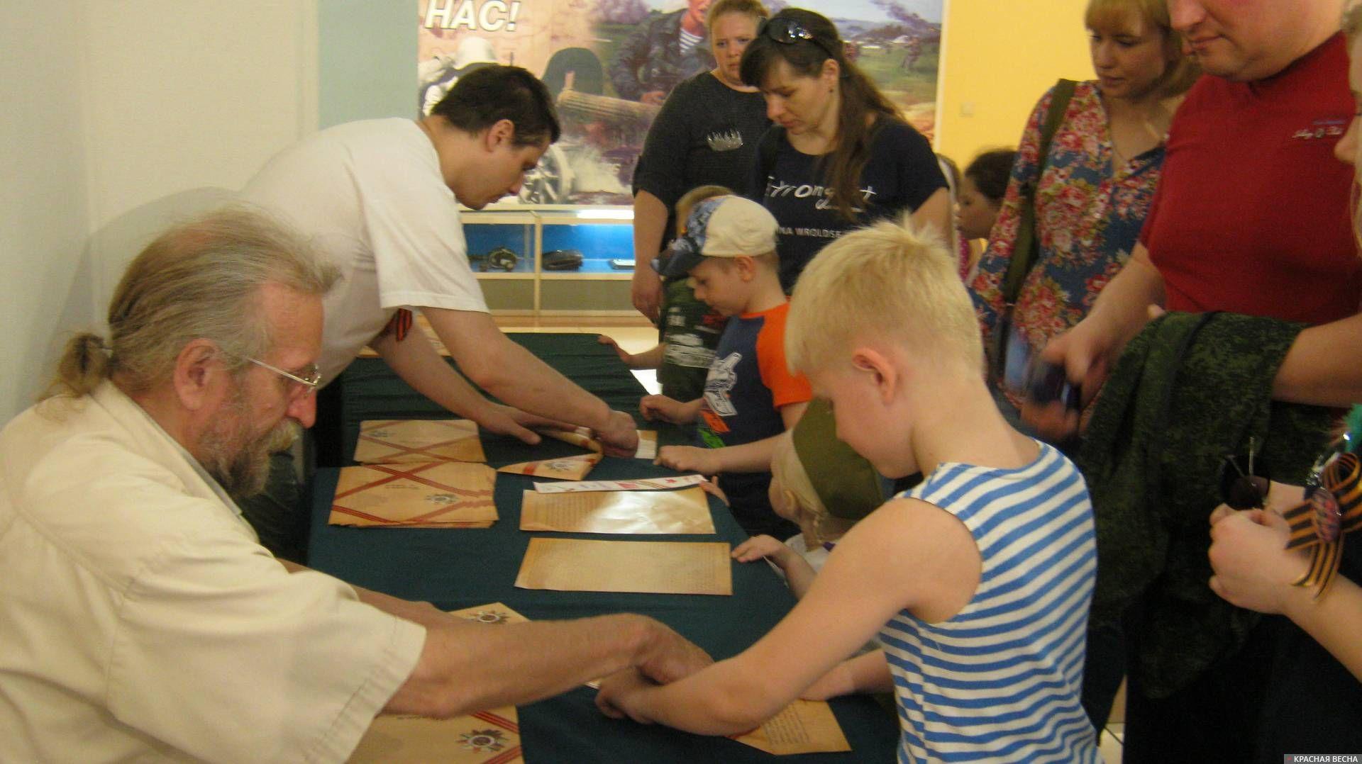 Акция «Письма с фронта» в Музее истории ВДВ в Рязани