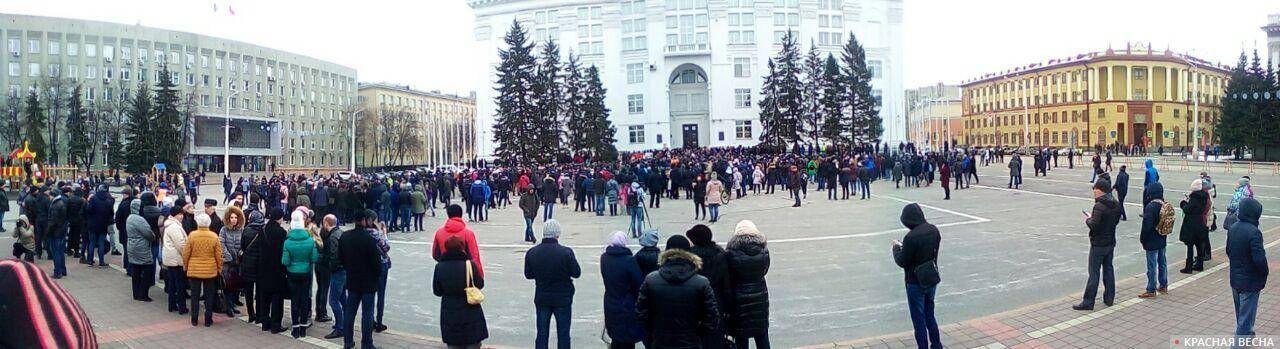Митинг. Кемерово 27.03.2018