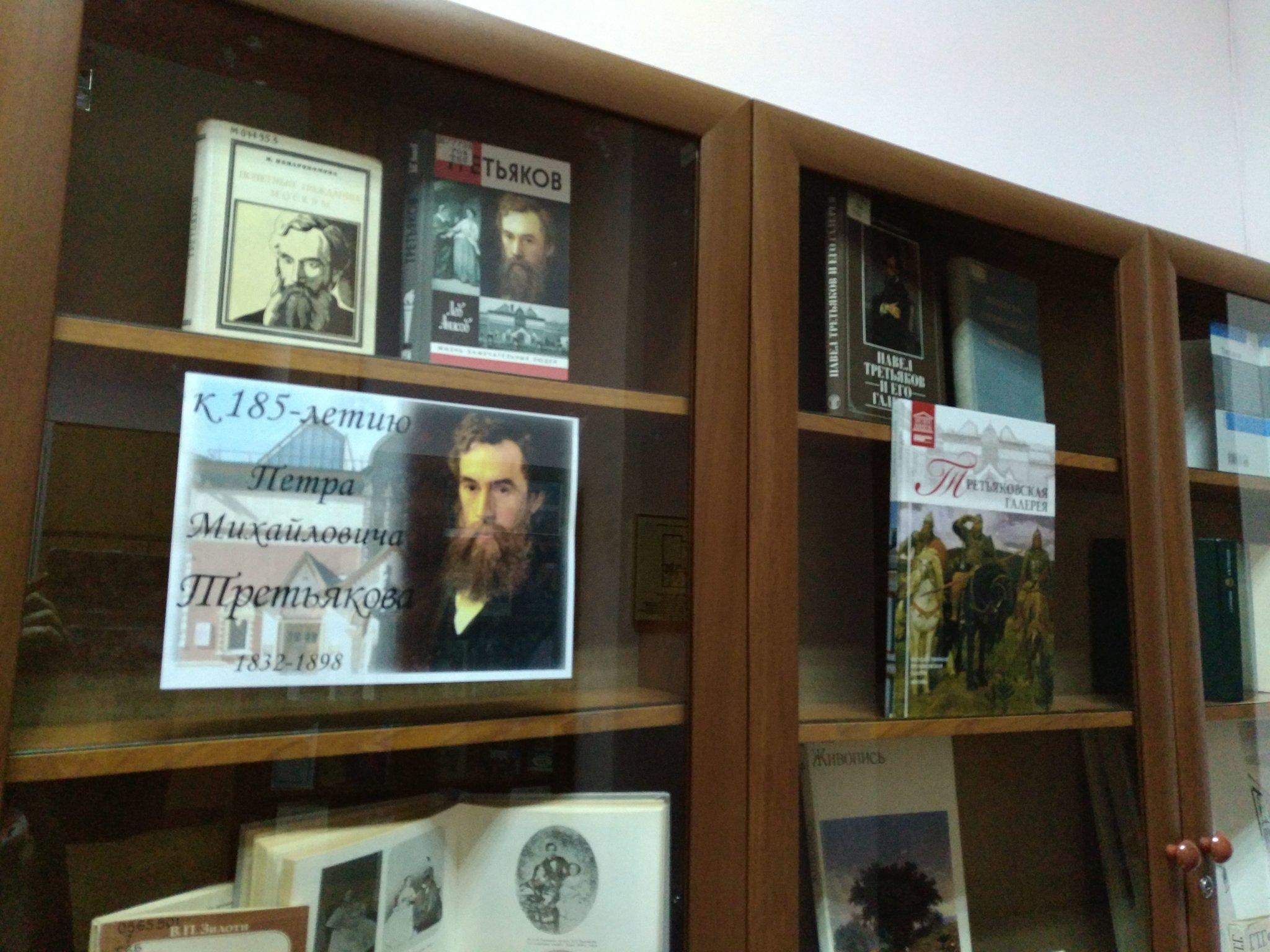 Выставка в Воронежской областной универсальной научной библиотеке имени И. С. Никитина, 9 января 2018
