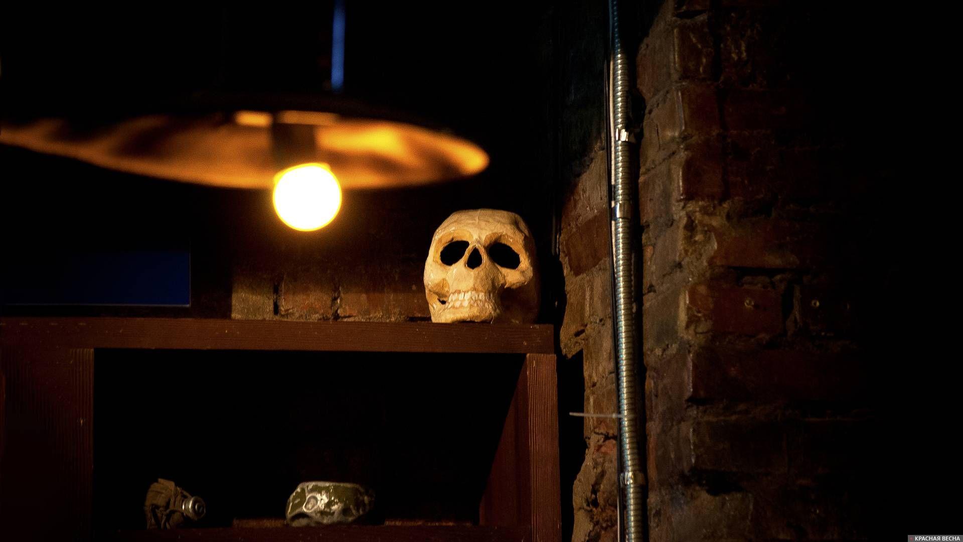 Череп и лампа
