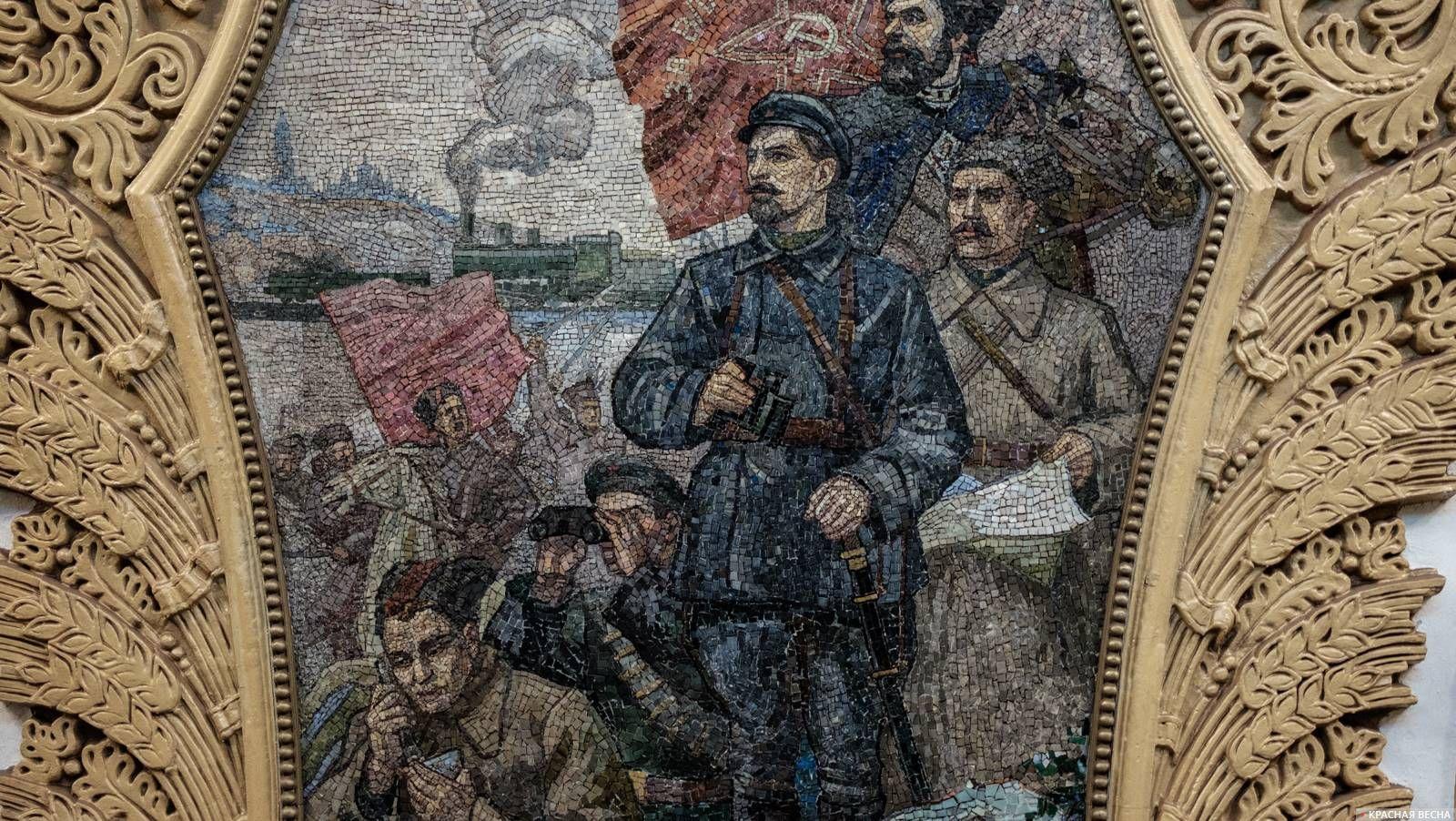 Борьба за советскую власть на Украине