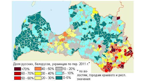Суммарная процентная доля русских, белорусов, украинцев по переписи населения 2011 года. Латвия