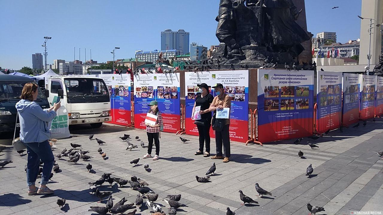 Несанкционированный митинг во Владивостоке 22.08.2020