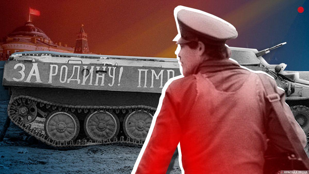 Война в Приднестровье — это война за СССР