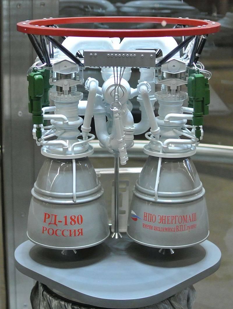 Модель ракетного двигателя РД-180.