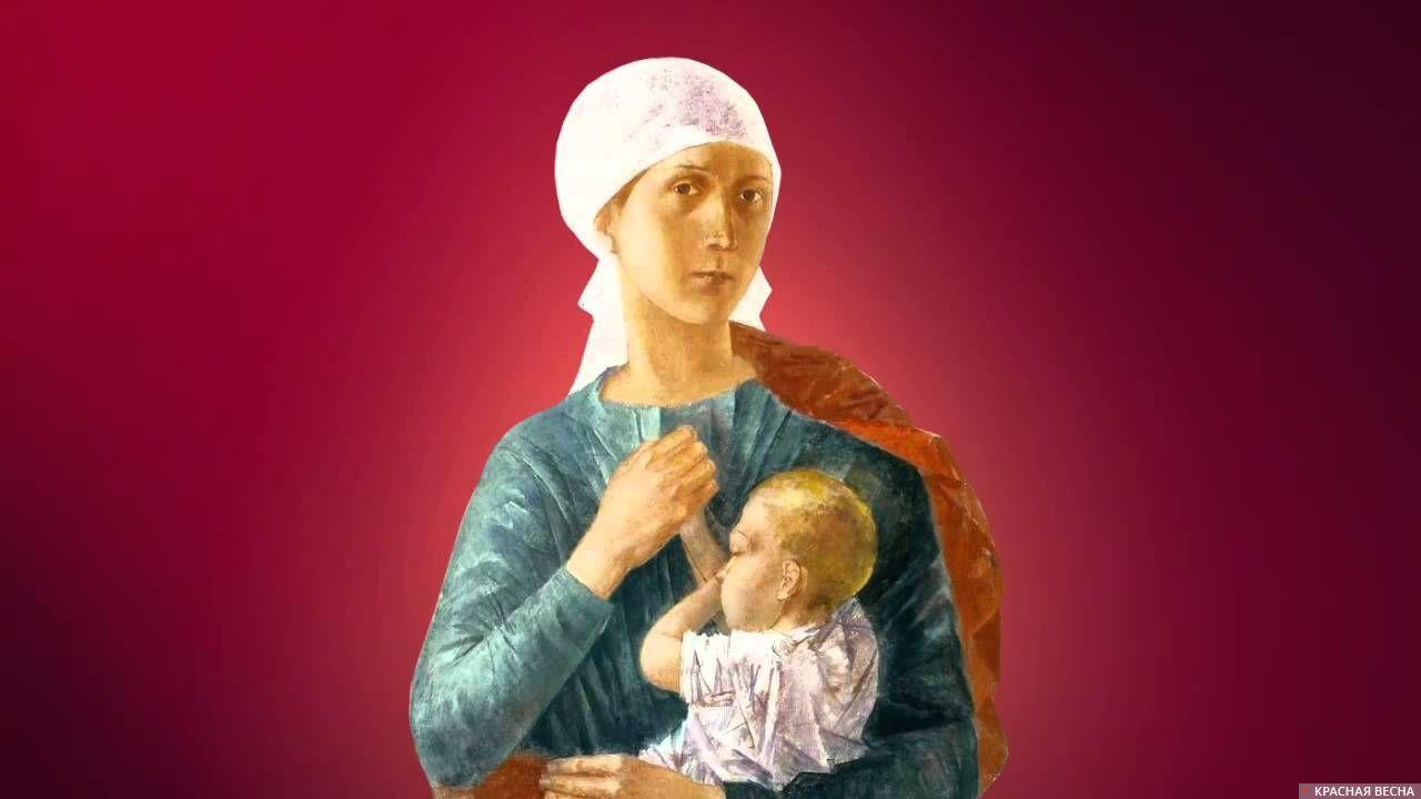 Эмблема «Родительского Всероссийского Сопротивления»