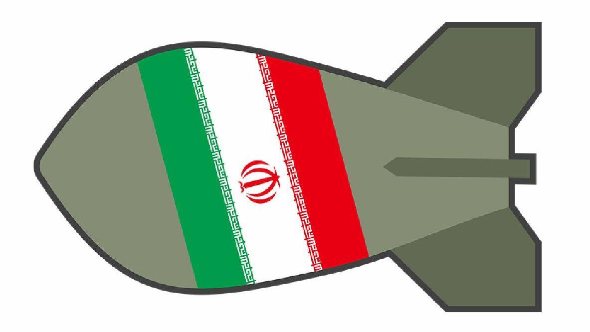 Атомная программа Ирана