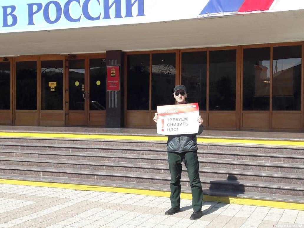 Одиночный пикет в Новороссийске. 03.04.2019