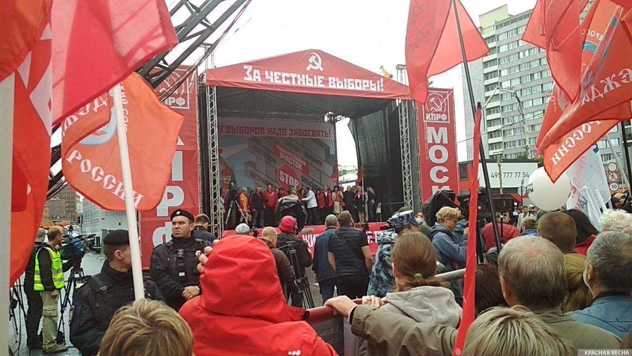 Сцена митинга