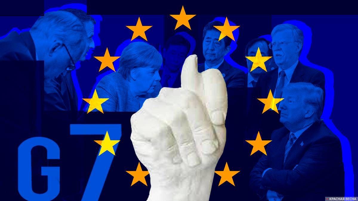 Внутренная экономическая война Евросоюза