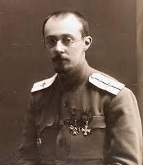 Портрет прапорщика А. А. Фридмана, преподавателя киевской военной школы лётчиков-наблюдателей. 1 августа 1916 года