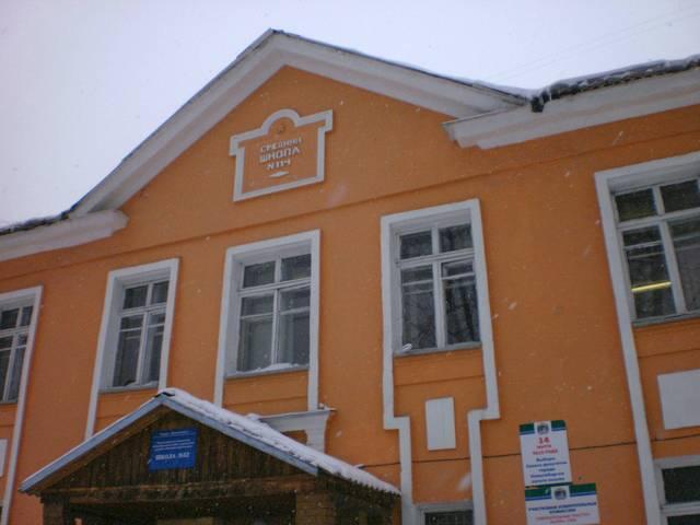Старое здание школы № 114. Новосибирск